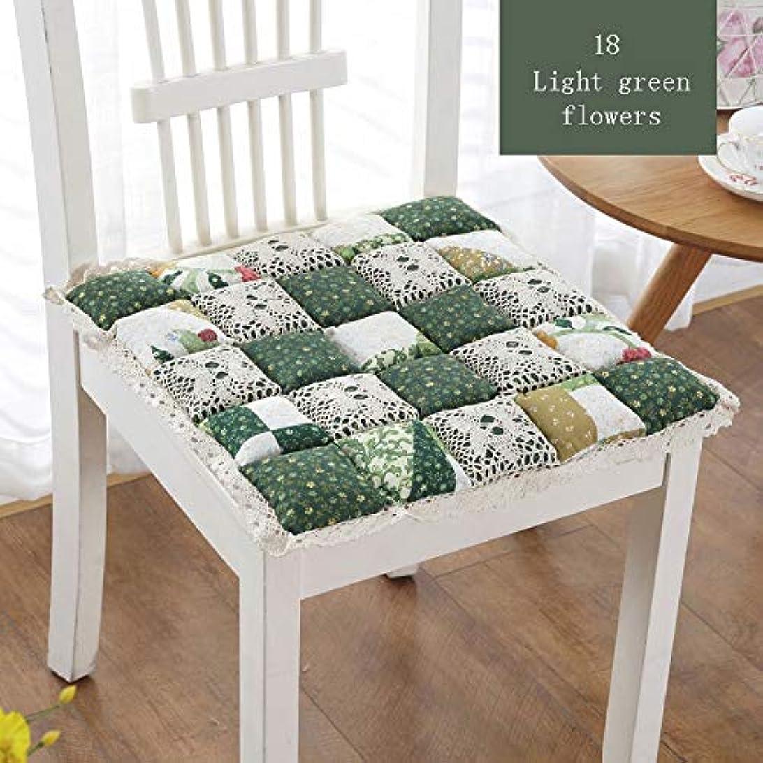 消費者節約するスパンLIFE 1 個抗褥瘡綿椅子クッション 24 色ファッションオフィス正方形クッション学生チェアクッション家の装飾厚み クッション 椅子