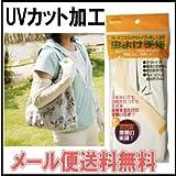 虫よけ手袋 UVカットアームカバー 指付き ロング