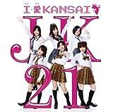 I・愛 KANSAI (初回盤DVD付き)