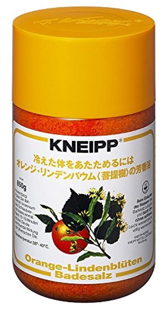 シャンパン硬化する傀儡クナイプ バスソルト オレンジ?リンデンバウム<菩提樹>の香り 850g