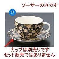 5個セット 菊の小路4.5銘々皿 (紺) [ 14.5 x 2cm 138g ] 【 和風コーヒー 】 【 カフェ レストラン 和食器 飲食店 業務用 】