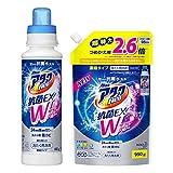 【まとめ買い】アタックNeo 抗菌EX Wパワー 本体+詰替用 950g