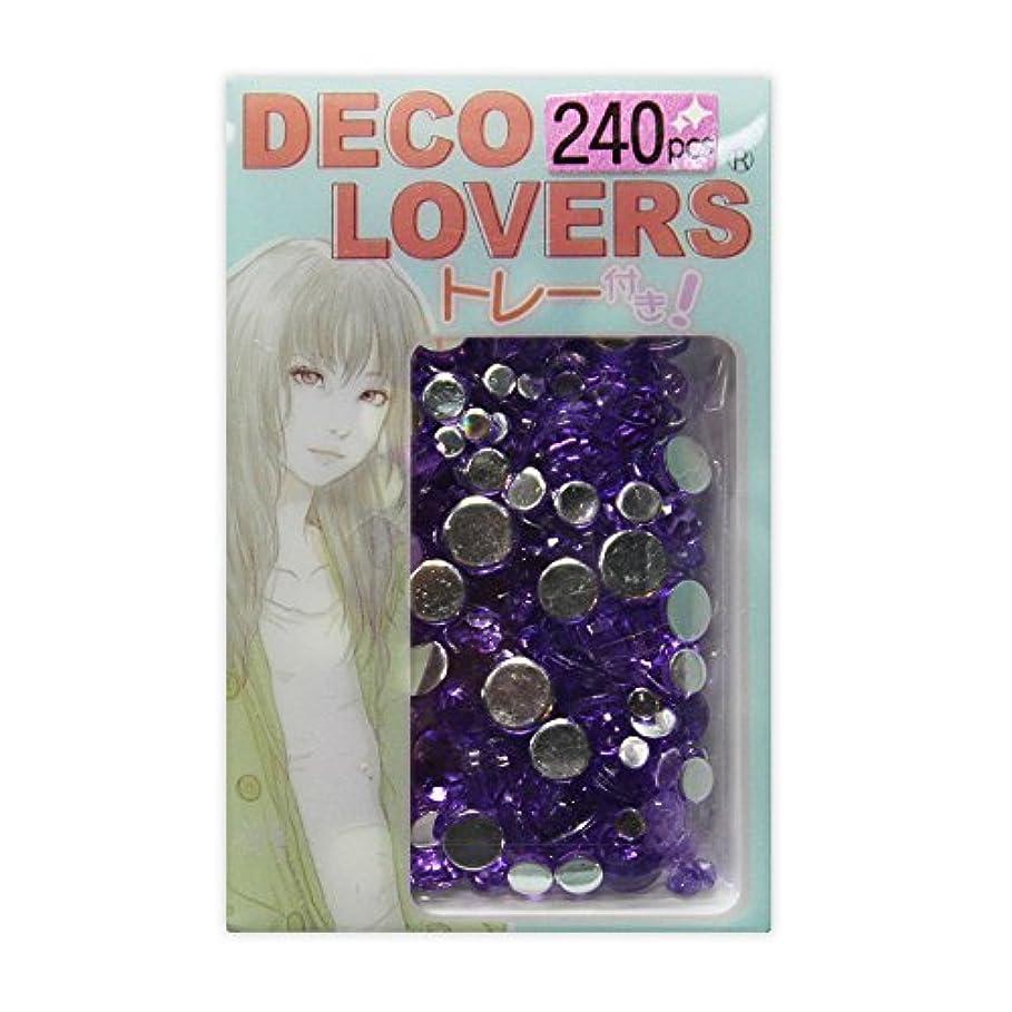 テープ飛び込む真珠のようなラインストーン DL058/acryl 2345purple