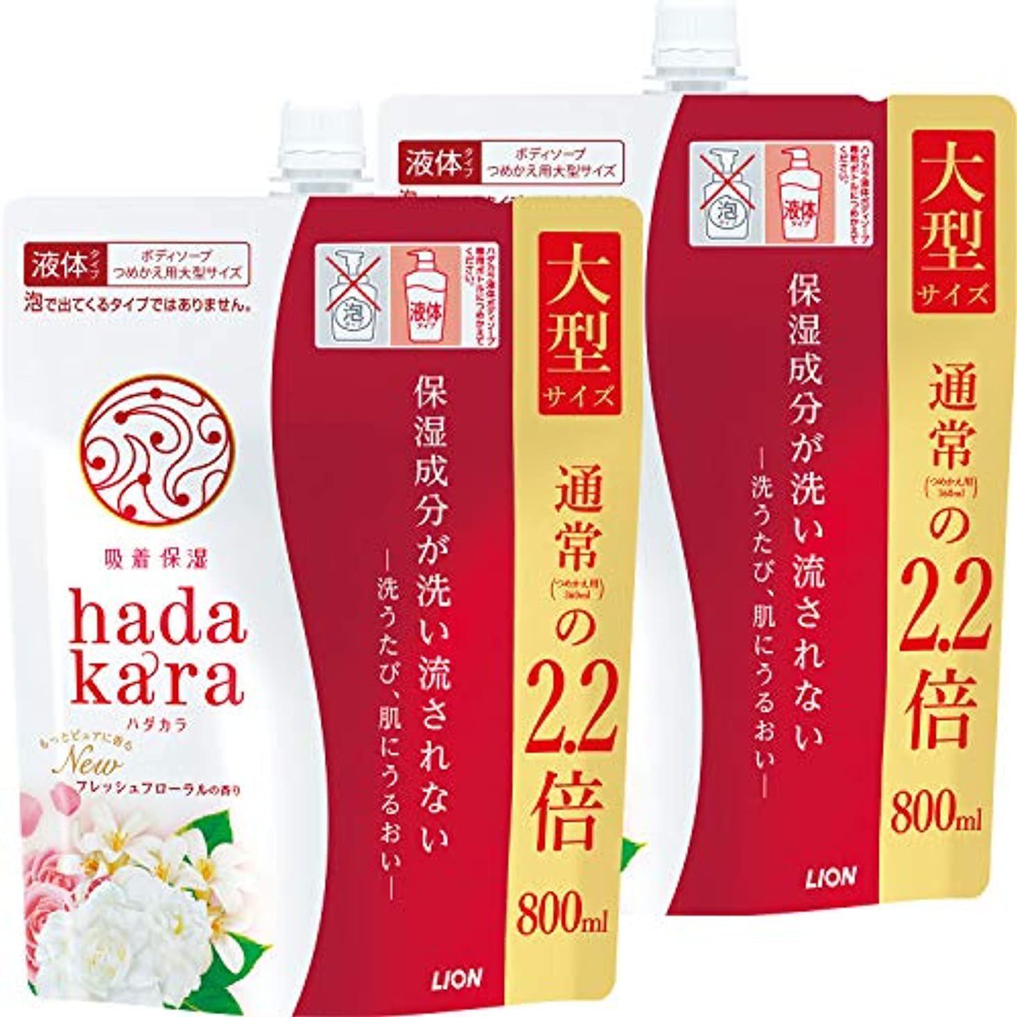 ジャケットエイリアンバストhadakara(ハダカラ) ボディソープ フレッシュフローラルの香り つめかえ用大型サイズ 800ml×2個