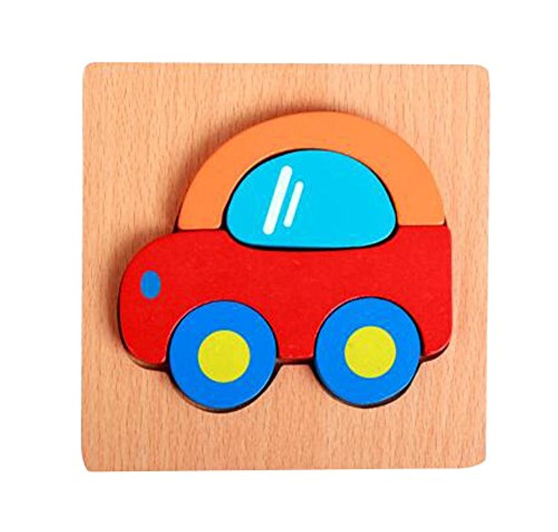 パズルゲーム子供のための2PCS子供の木製パズル[バタフライ]