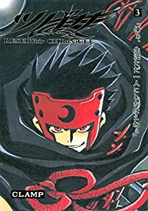 ツバサ(3) (週刊少年マガジンコミックス)