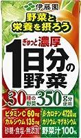 伊藤園 ぎゅっと濃厚 1日分の野菜 125ml紙パック 24本入×4 まとめ買い(野菜ジュース)