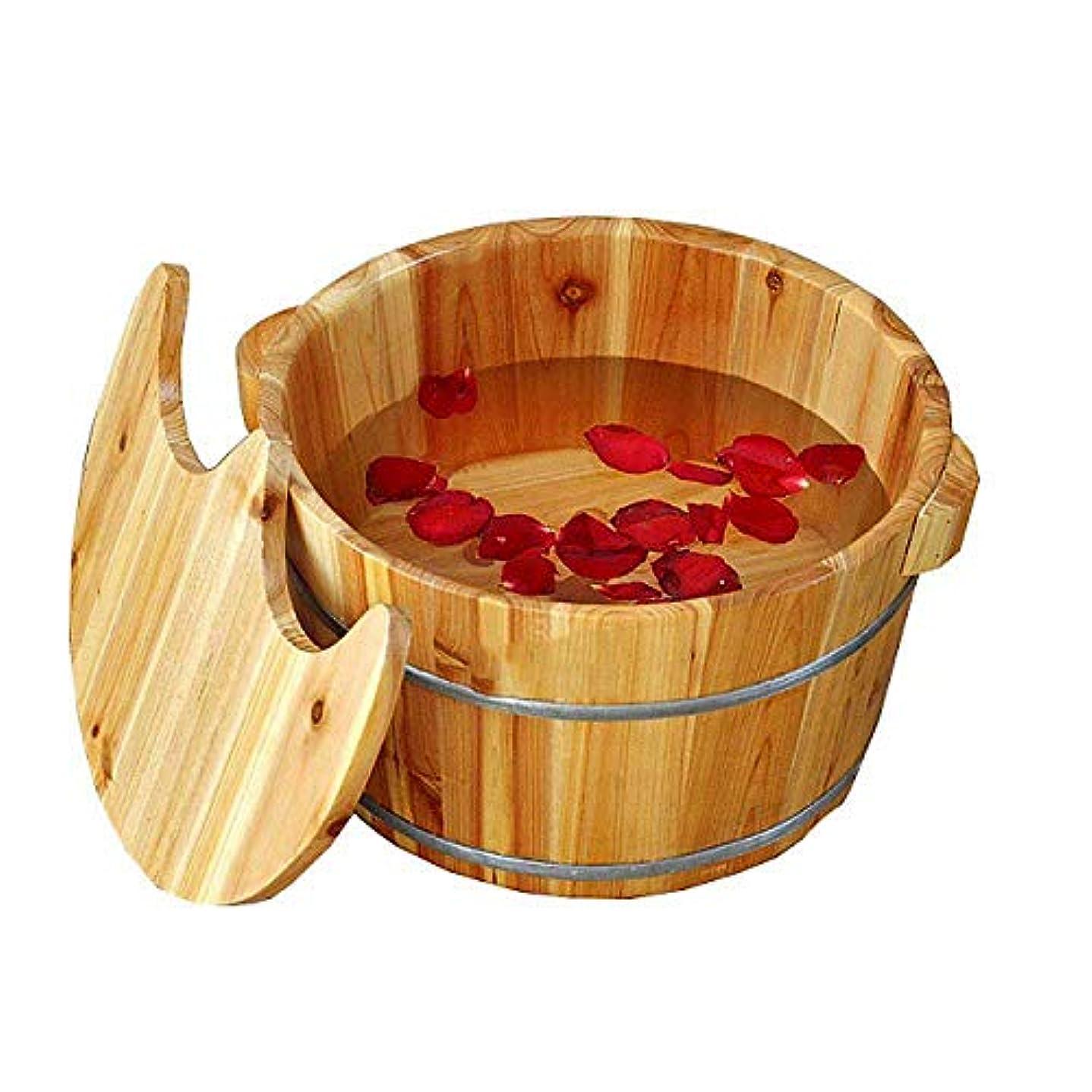 膨張するくぼみ集中的な足浴槽バレル冬軽量竹チューブ加熱水妊婦足洗いバレルペディキュアバレルふた付き足湯