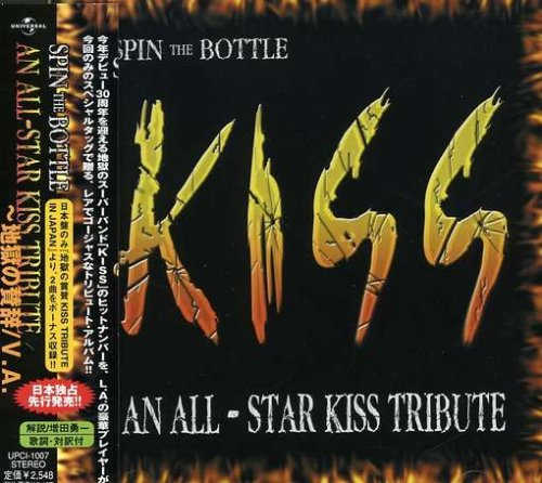 SPIN THE BOTTLE ALLSTAR KISS