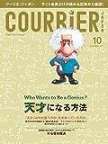 COURRiER Japon (クーリエジャポン)[電子書籍パッケージ版] 2017年 10月号 [雑誌]