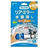 カーメイト 洗車用品 ガラスコーティング 親水ガラスコート エクスクリア 90ml C83