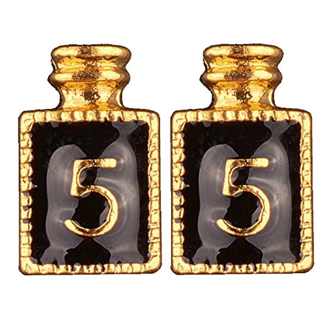 どんよりした考える感覚[AQUA NAIL] ネイルジュエリー コロン 香水 パーツ 2個入り (3.gold(黒2個入り))