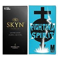 SKYN コンドーム 5個入 + FIGHTING SPIRIT (ファイティングスピリット) コンドーム Mサイズ 12個入