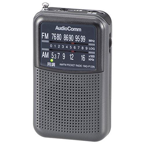 Audio Comm 2バンドカラーラジオ P120 グレー RAD-P120N-H