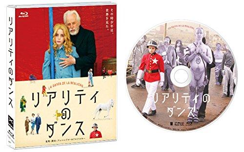 リアリティのダンス 無修正版 [Blu-ray]の詳細を見る