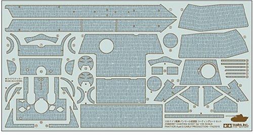 ディティールアップパーツシリーズ No.46 1/35 ドイツ戦車 パンサーG初期型 コーティングシートセット 12646