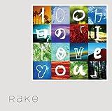 100万回の「I love you」 / Rake