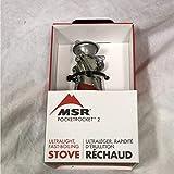 MSR ポケットロケット 2 ストーブ 米国正規品