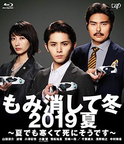日本のTVドラマ