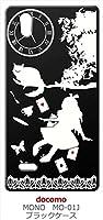 sslink MO-01J MONO ブラック ハードケース Alice in wonderland アリス 猫 トランプ カバー ジャケット スマートフォン スマホケース docomo