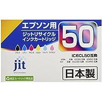 ジット エプソン(EPSON)対応 リサイクル インクカートリッジ IC6CL50 6色セット対応 JIT-E506PZ