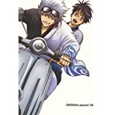銀魂 シーズン其ノ弐 04 [DVD]