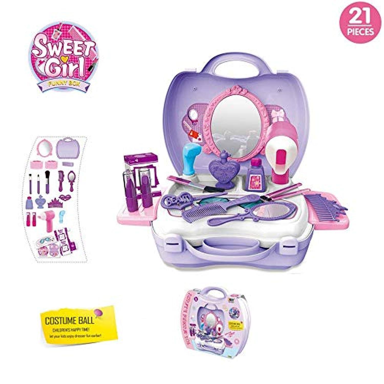 21個プラスチック製の子供のメイクアップセット、ERENCOOKプリンセスメイクアップアクセサリー美しいおもちゃのスーツケース子供の女の子のプレゼントのロールプレイングおもちゃ (パープル)