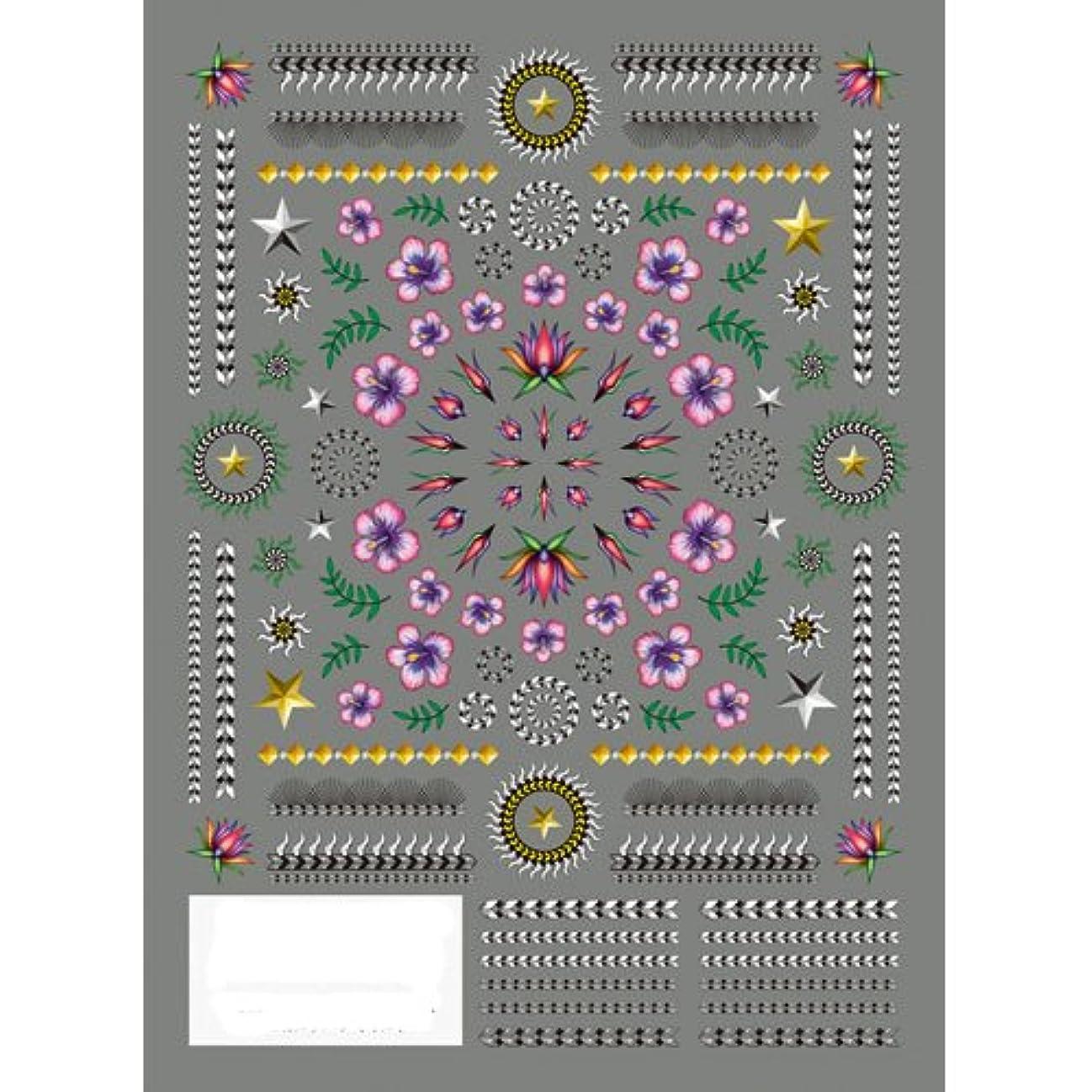 絡まる魔女前文ツメキラ(TSUMEKIRA) ネイル用シール トロピカルアバンギャルド NN-TRA-101