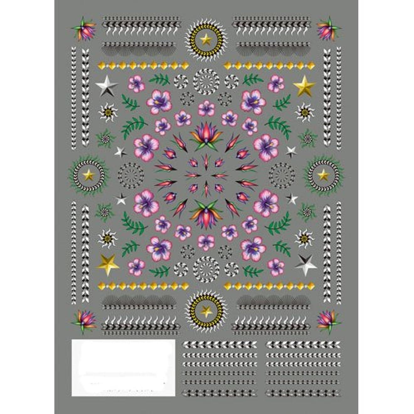 コーデリア建物泣き叫ぶツメキラ(TSUMEKIRA) ネイル用シール トロピカルアバンギャルド NN-TRA-101