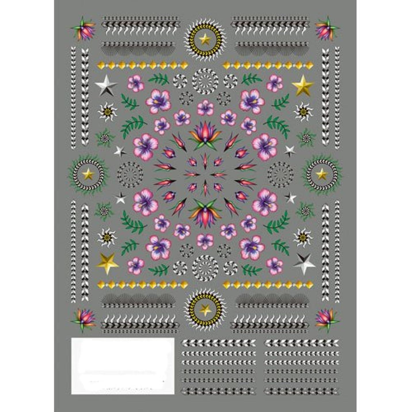 エール弾力性のある原子ツメキラ(TSUMEKIRA) ネイル用シール トロピカルアバンギャルド NN-TRA-101