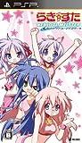 らき☆すた ネットアイドル・マイスター(通常版) - PSP