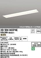 XD504005P4E オーデリック LEDベースライト(LED光源ユニット別梱)