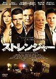 ストレンジャー[DVD]