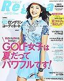 Regina 2021年初夏号 2021年 6/10 号 [雑誌]: アルバトロス・ビュー 増刊