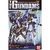 食玩 機動戦士ガンダム00ダブルオー THE GUNDAMS 全8種セット