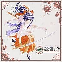 GEKITEI DARAKE: TEIKOKU KAGEKIDAN HANAGUMI by ANIMATION (2006-07-19)