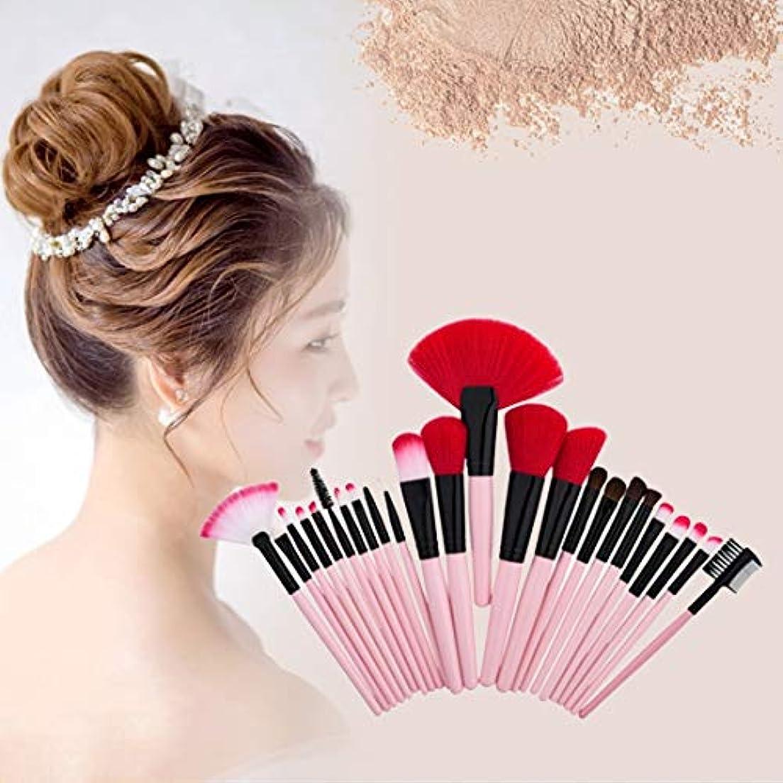 血統繰り返すトランクMEI1JIA 1個のウッドハンドルメイクブラシ化粧用ファンデーションクリームパウダーブラッシュメイクアップツールセットでQUELLIA 24(ピンク) (色 : ピンク)