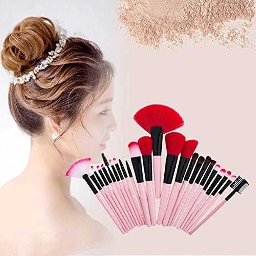 混合した活気づくコーチMEI1JIA 1個のウッドハンドルメイクブラシ化粧用ファンデーションクリームパウダーブラッシュメイクアップツールセットでQUELLIA 24(ピンク) (色 : ピンク)