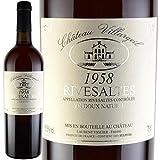 誕生日 母の日 還暦祝い プレゼント 1958年 ワイン シャトー・ヴィラジェイル / リヴザルト 750ml [正規輸入品]