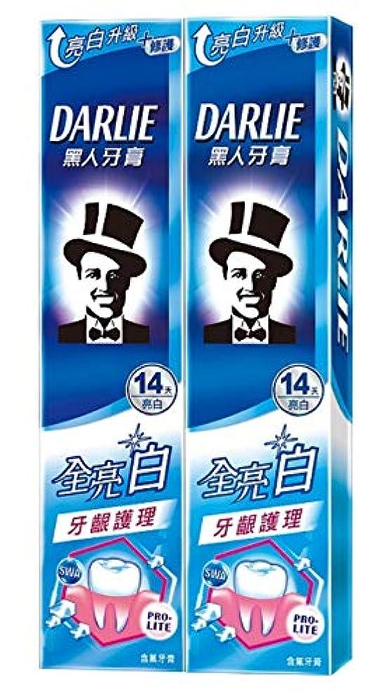 帳面船尾マーケティング黑人全亮白牙齦護理牙膏 歯茎ケア 歯磨き粉 140g×2個 [並行輸入品]
