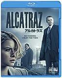 ALCATRAZ/アルカトラズ 前編 [Blu-ray]