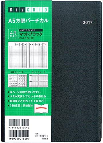 2017年4月始まり A5方眼バーチカル マットブラック N101 (永岡書店のシンプル手帳 Biz GRID)の詳細を見る