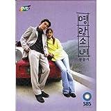 明朗少女成功記 DVD BOX 韓国版 字幕無し チャン・ナラ、チャン・ヒョク