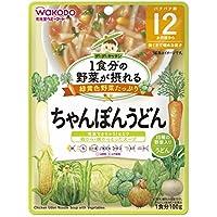 1食分の野菜が摂れるグーグーキッチン ちゃんぽんうどん×6袋