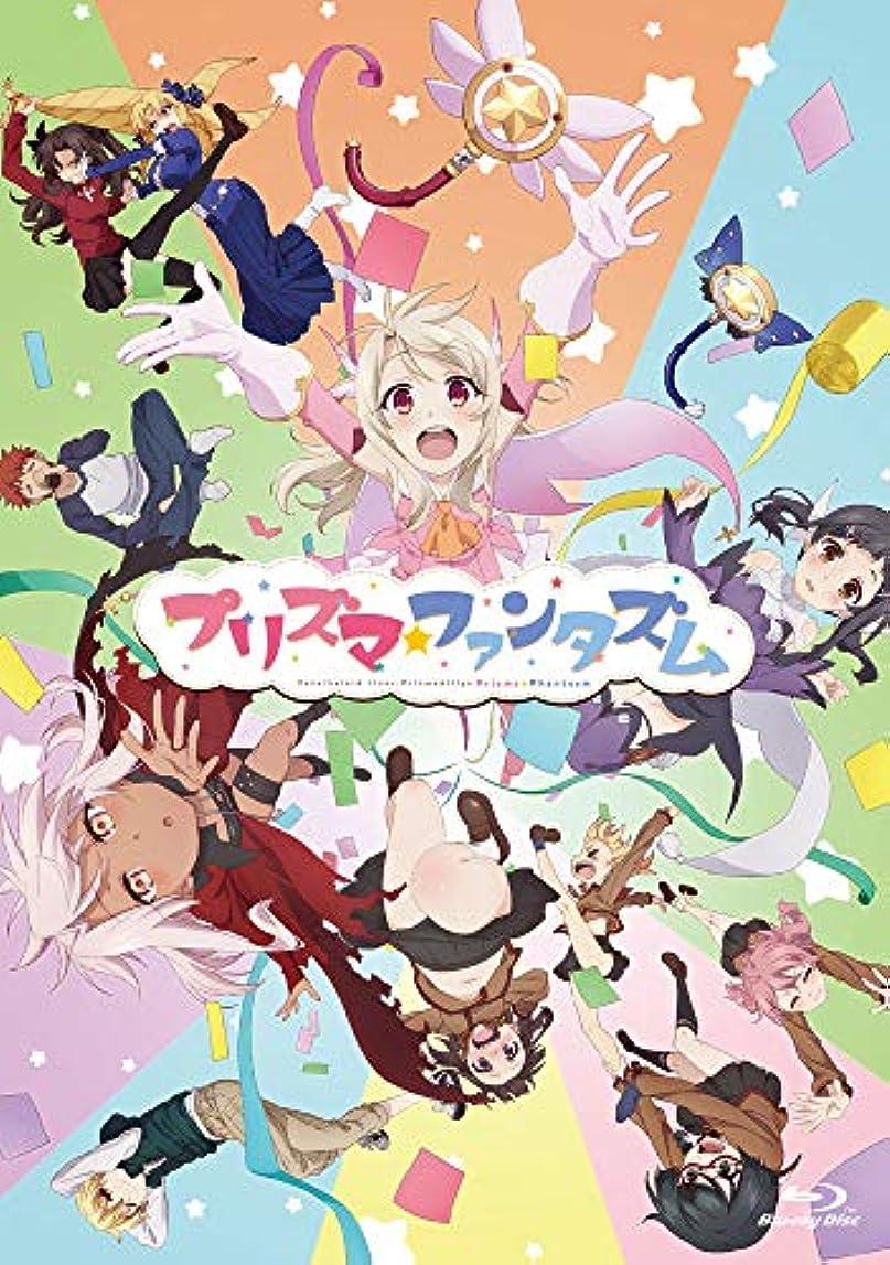サージ地理クレデンシャルFate/kaleid liner Prisma☆Illya プリズマ☆ファンタズム 通常版