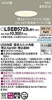 パナソニック(Panasonic) ダウンライト LSEB5723LB1 集光 調光可能 電球色