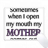 ときどき私の口を開くと、パープル PC Mouse Pad パソコン マウスパッド