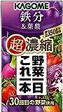 野菜一日これ一本 超濃縮 鉄分 125ml ×24本