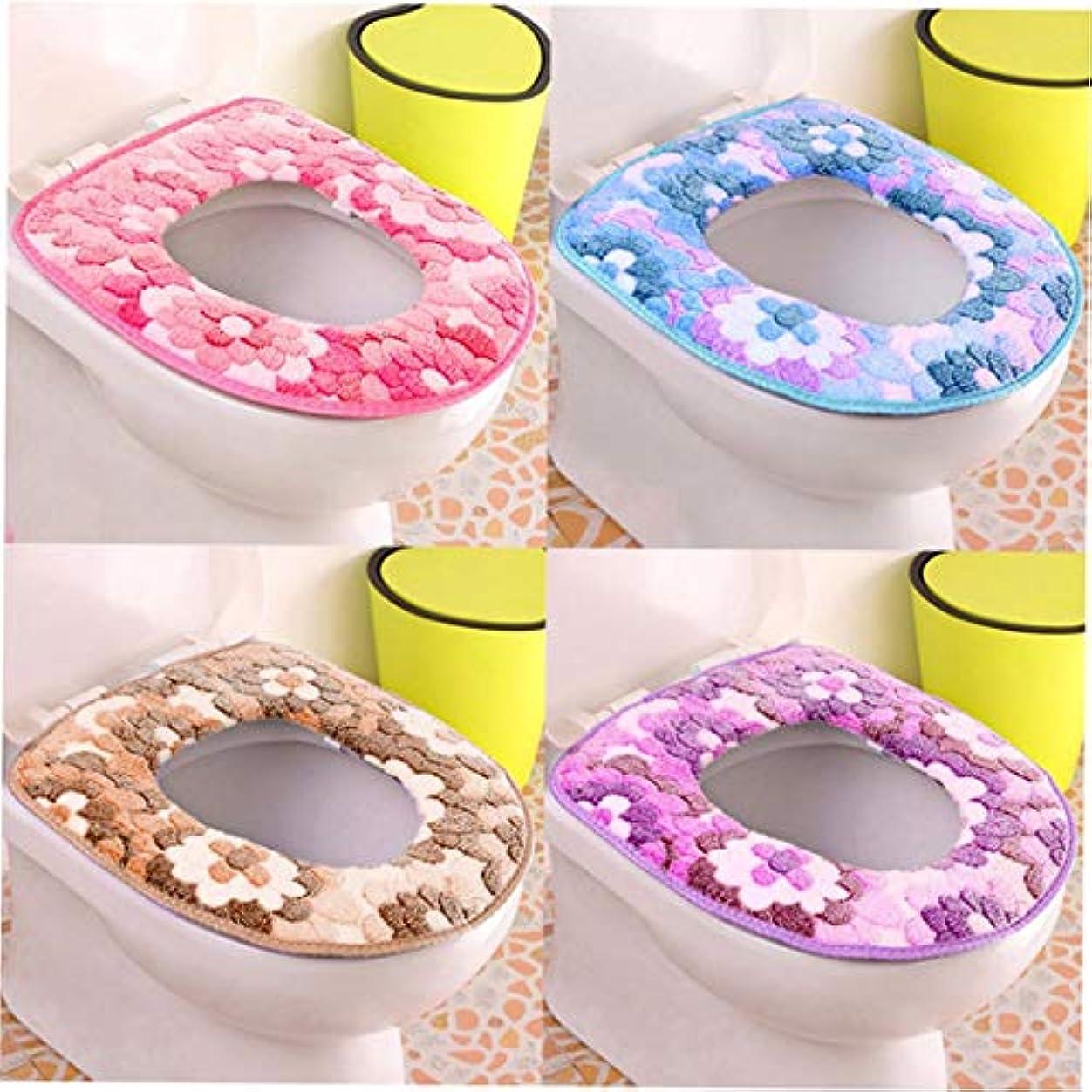 魅力的であることへのアピール熟達発疹Swiftgood 浴室柔らかく厚い暖かい便座カバーパッド伸縮性洗える布トイレ便座クッション