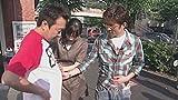 接地している新高円寺/高円寺でお腹パンパン